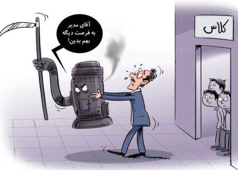 گاز منواکسید کربن