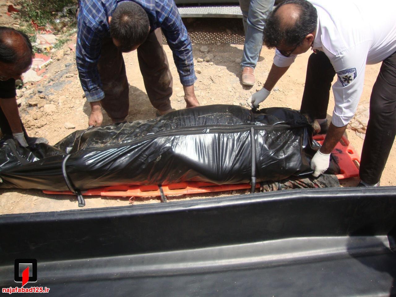 سقوط مرد ۶۰ ساله در چاه165 متری که منجر به مرگوی شد .