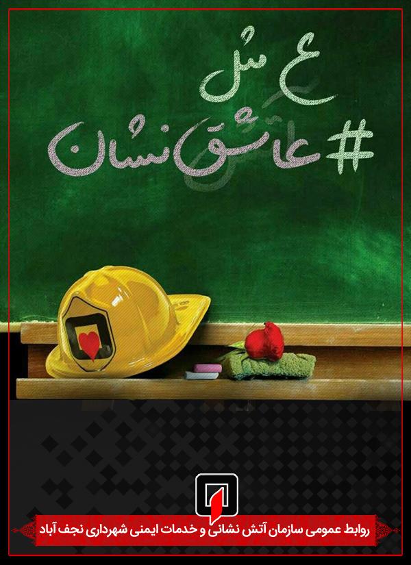 www.najafabad125.ir