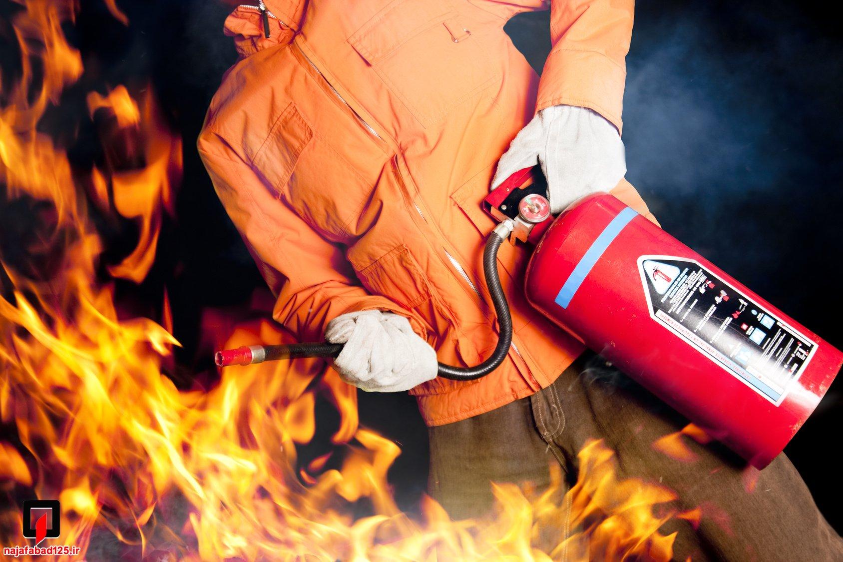 توصیه های ایمنی هنگام آتش سوزی