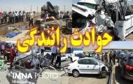تصادف زنجیره ای در زرین شهر ۱۴ مصدوم برجای گذاشت