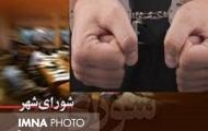 احضار شهردار و ۷ عضو شورای شهر یاسوج به دادسرا