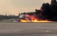 مرگ ۱۳ نفر در جریان آتش گرفتن هواپیمای مسافربری روسیه