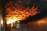فلش اُور ( FLASH OVER ) در زمان آتش سوزی چیست؟